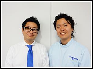 永野健司様 30代 男性 営業職 篠崎在住 (頭痛・めまいでお悩みの患者様)